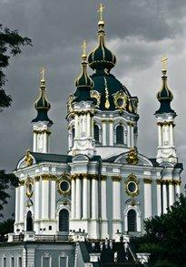 http://commons.wikimedia.org/wiki/File:Andriivskatserkva.jpg