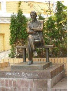 http://commons.wikimedia.org/wiki/File:Kiev-AndriyivskyyDescent-Bulgakov.jpg